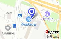 Схема проезда до компании МЕДИА в Москве