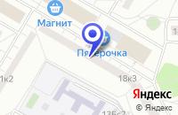 Схема проезда до компании САЛОН ЖАЛЮЗИ-ШТОР АЛАТЕКС в Москве