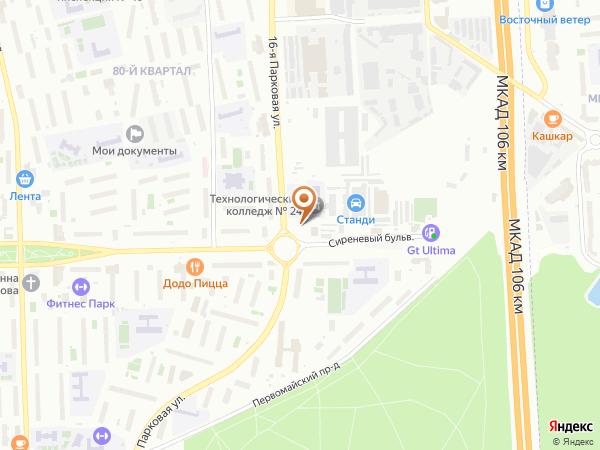 Остановка Сиреневый бульв. (к/ст) в Москве