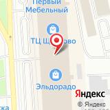ООО АВМ СИСТЕМС