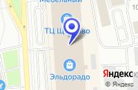 Схема проезда до компании МЕБЕЛЬНЫЙ САЛОН УГОЛОК в Москве