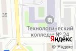 Схема проезда до компании TeenBasket в Москве
