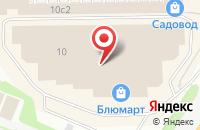 Схема проезда до компании Экспресс-Строй в Москве