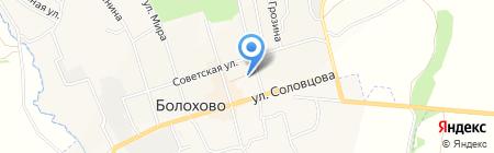 Детский сад №3 на карте Болохово