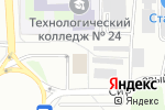 Схема проезда до компании Сиреневый бульвар в Москве