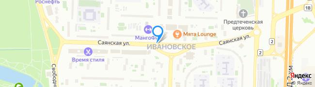 Саянская улица