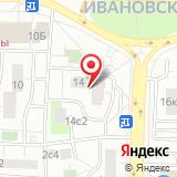 Аппарат Совета депутатов муниципального округа Ивановское