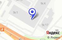 Схема проезда до компании АВТОСЕРВИСНОЕ ПРЕДПРИЯТИЕ ТАКТ в Москве
