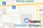 Схема проезда до компании Royal Watch в Донецке