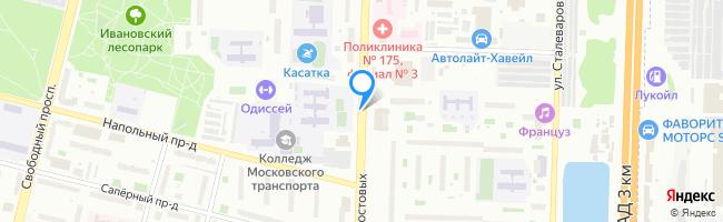 улица Молостовых