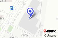 Схема проезда до компании НПП ТЕХНОПРИБОР в Москве
