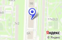 Схема проезда до компании АЛЕКСО-КОНСАЛТИНГ в Москве