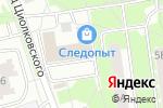 Схема проезда до компании Профметкомплект в Королёве