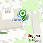 Местоположение компании APL-Shop