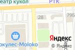 Схема проезда до компании Метахим, торговая компания в Донецке