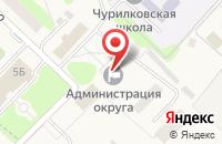 Схема проезда до компании Территориальный отдел в Чурилково