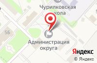 Схема проезда до компании Сбербанк в Чурилково