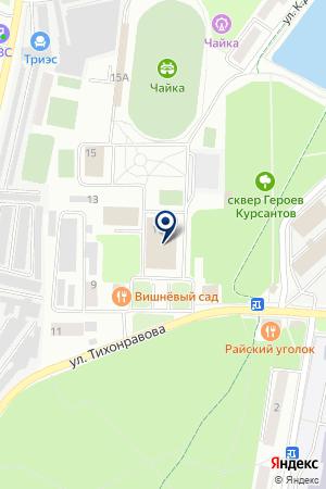 ЦЕНТР ГДО-НЕДВИЖИМОСТЬ на карте Юбилейного