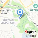 Свердлова-жильё на карте Старого Оскола