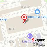 ООО АФК Строй