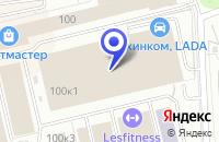 Схема проезда до компании ТФ КОТУРН в Москве