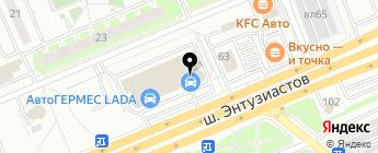 АвтоГЕРМЕС на карте Москвы