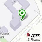 Местоположение компании Ростелеком