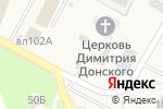 Схема проезда до компании Часовня при Храме Дмитрия Донского в Софрино-1 в Софрино-1