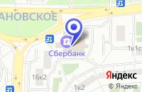 Схема проезда до компании ТОРГОВО-СЕРВИСНАЯ ФИРМА ДОМОФОН-СЕРВИС в Москве