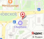 Управа района Ивановское