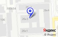 Схема проезда до компании ТФ ПРАЙД ЭКС в Москве