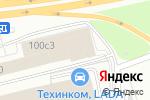 Схема проезда до компании ТяжПромКомплект в Москве