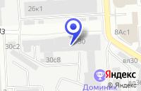 Схема проезда до компании МОСКОВСКИЙ ЗАВОД ИЗМЕРИТЕЛЬНОЙ АППАРАТУРЫ в Москве