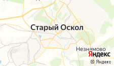 Отели города Старый Оскол на карте