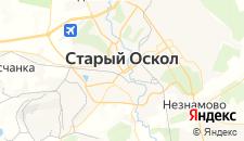 Гостиницы города Старый Оскол на карте