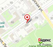 Управление ФСБ России по Белгородской области