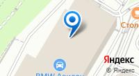 Компания Независимость BMW на карте