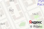 Схема проезда до компании Руполис в Домодедово