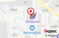 Схема проезда до компании Компа Ас в Москве