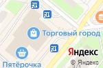 Схема проезда до компании Магазин табачной продукции в Домодедово
