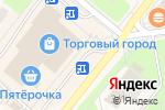 Схема проезда до компании Зима-Лето в Домодедово
