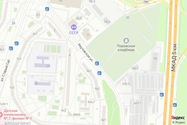 Ремонт телевизоров Улица Реутовская на яндекс карте