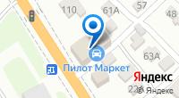 Компания Пилот на карте