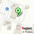 Местоположение компании Звёздочка