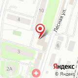 ООО АТРИКС ГРУПП