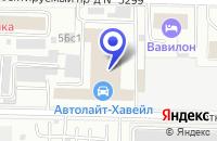 Схема проезда до компании СТО АВТОЛАЙН в Москве