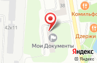 Схема проезда до компании Фортунато в Дзержинском