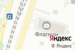 Схема проезда до компании Jolly Karaoke Whiskey Bar в Пушкино