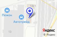 Схема проезда до компании ТФ ГИГИЯ-ФАРМ в Москве