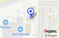Схема проезда до компании АВТОСЕРВИСНОЕ ПРЕДПРИЯТИЕ ТМ-СЕРВИС 2000 в Москве